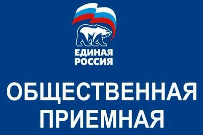 ВУльяновской области стартовала неделя приемов жителей