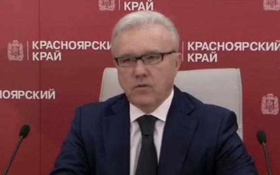 Больных кронавирусом в Красноярском крае будут лечить амбулаторно